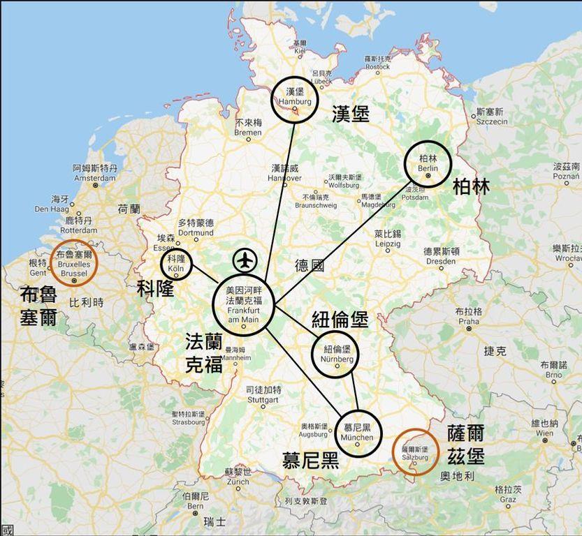 德國鐵路通行證德國境外使用地點