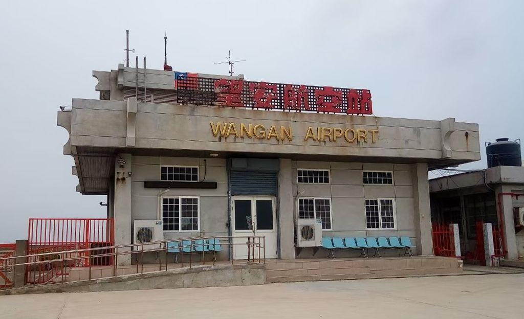 望安航空站