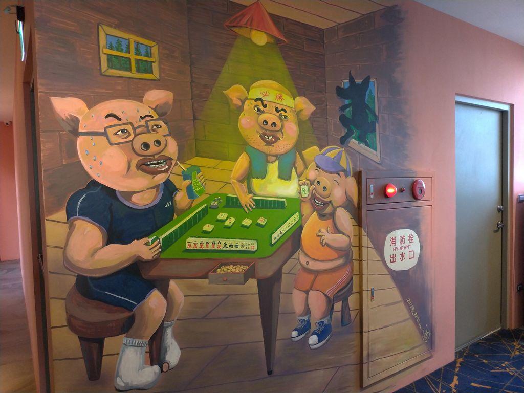 三隻小豬打麻將